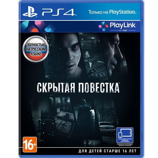 Игра Скрытая Повестка (Hidden Agenda) для PS4