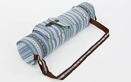 Сумка для йога коврика Yoga bag FODOKO FI-6972-7