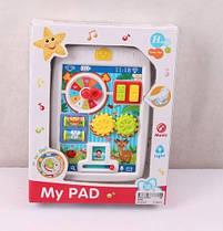 """Планшет для малышей """"My PAD"""" 65080"""