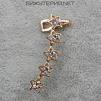 Серьги Каффы JB Звезды в золотом цвете со стразами  - 1064826222
