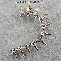 Серьги Каффы JB Шипы золотого цвета декорированы белыми стразами  - 1064932832