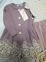 Детский очаровательный костюм Лилиана Размеры 98 104 116 Супер новинка!
