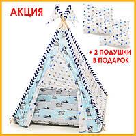 """Детский Вигвам - Палатка для детей """"Медведи Blue"""""""