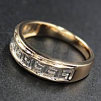 "Кольцо женское Xuping( Хьюпинг) ""Magda"" 17"