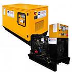 ⚡KJ Power KJA50 (40 кВт), фото 2