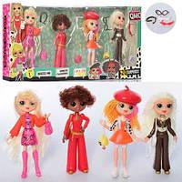 Кукла LOL 19983