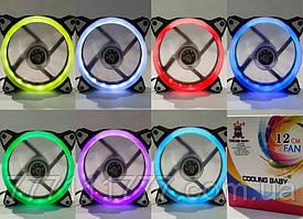 Вентилятор корпусной Cooling Baby RGB (12025RGB7)