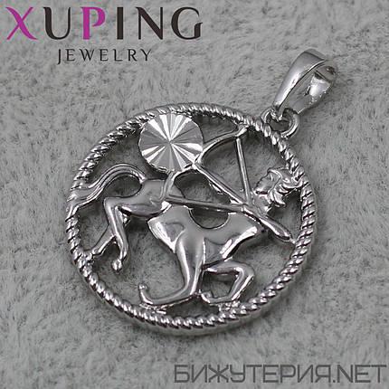 Знак Зодиака Стрелец Xuping медицинское золото Silver - 1021945655, фото 2