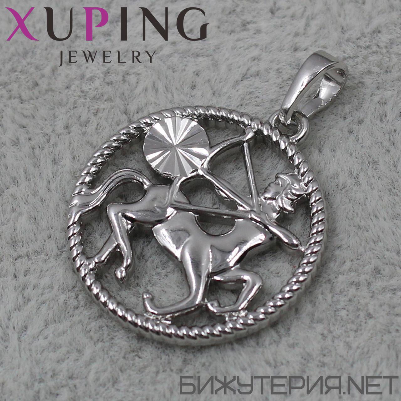 Знак Зодиака Стрелец Xuping медицинское золото Silver - 1021945655