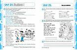Живые фразы и диалоги английского языка. CD в комплекте. (New Time), фото 4