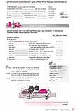 Let's learn grammar. Граматика англійської мови для учнів загальноосвітніх шкіл (Укр) Червон., фото 5