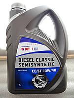 Дизельное масло моторное 10w-40  СЕ/CF канистра 5литров