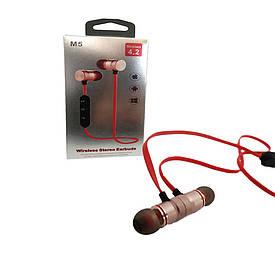 Вакуумные Bluetooth наушники M-5  (S00990)