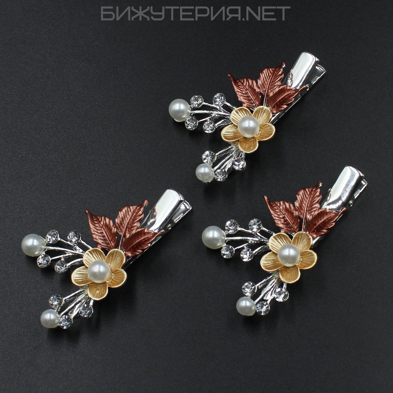 Заколка зажим для волос 3 шт JB, золотая эмаль цвет металла Silver - 1045334369
