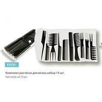 Комплект расчесок для волос Solingen Professional Line, 13721 10 шт