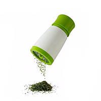Измельчитель зелени Herb Grinder  (S01013)