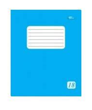 Тетрадь 18 листов линия, голубая обложка