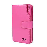 Кошелек Wallerry 1503 Розовый  (S01082)