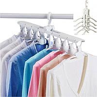 Вешалка-органайзер для одежды Multifunctional Clothes Hanger  (S01131)
