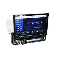 Автомобильная магнитола 1DIN DVD-712 с выездным экраном  (S01138)