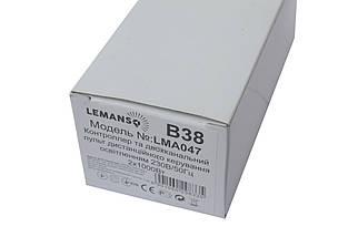 Пульт Lemanso к люстре 2 x 1000W белый  (S01163)
