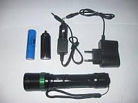 Тактический фонарик Bailong BL-A15 5000W