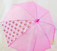 Зонт детский розовый, купол 83 см