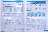 Практикум (НУШ) 1 клас. Склад числа 2-10. (Торсінг), фото 3