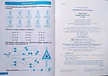 Практикум (НУШ) 1 клас. Склад числа 2-10. (Торсінг), фото 5