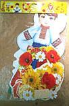 Набір для декору «Святкова Україна». (Листівка UA), фото 2