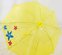 Зонт детский желтый, купол 83 см
