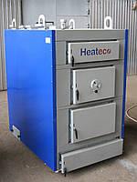 Котел HEATECO BM 900 кВт с ручной загрузкой топлива