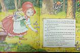 English Сказки на английском (розовая). (Пегас), фото 3