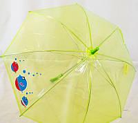 Зонт детский прозрачный, желтый, купол 83 см