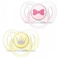 Пустышка для новорожденных Philips Avent Mini SCF151/02, 2 шт. (SCF151/02)