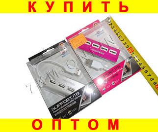 USB Hub хаб 4 порта + кардридер  (S01224)