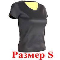 Женская футболка для похудения Hot Shapers   (S01246)
