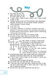 Грайлива англійська. Навчальний посібник. (Мандрівець), фото 8