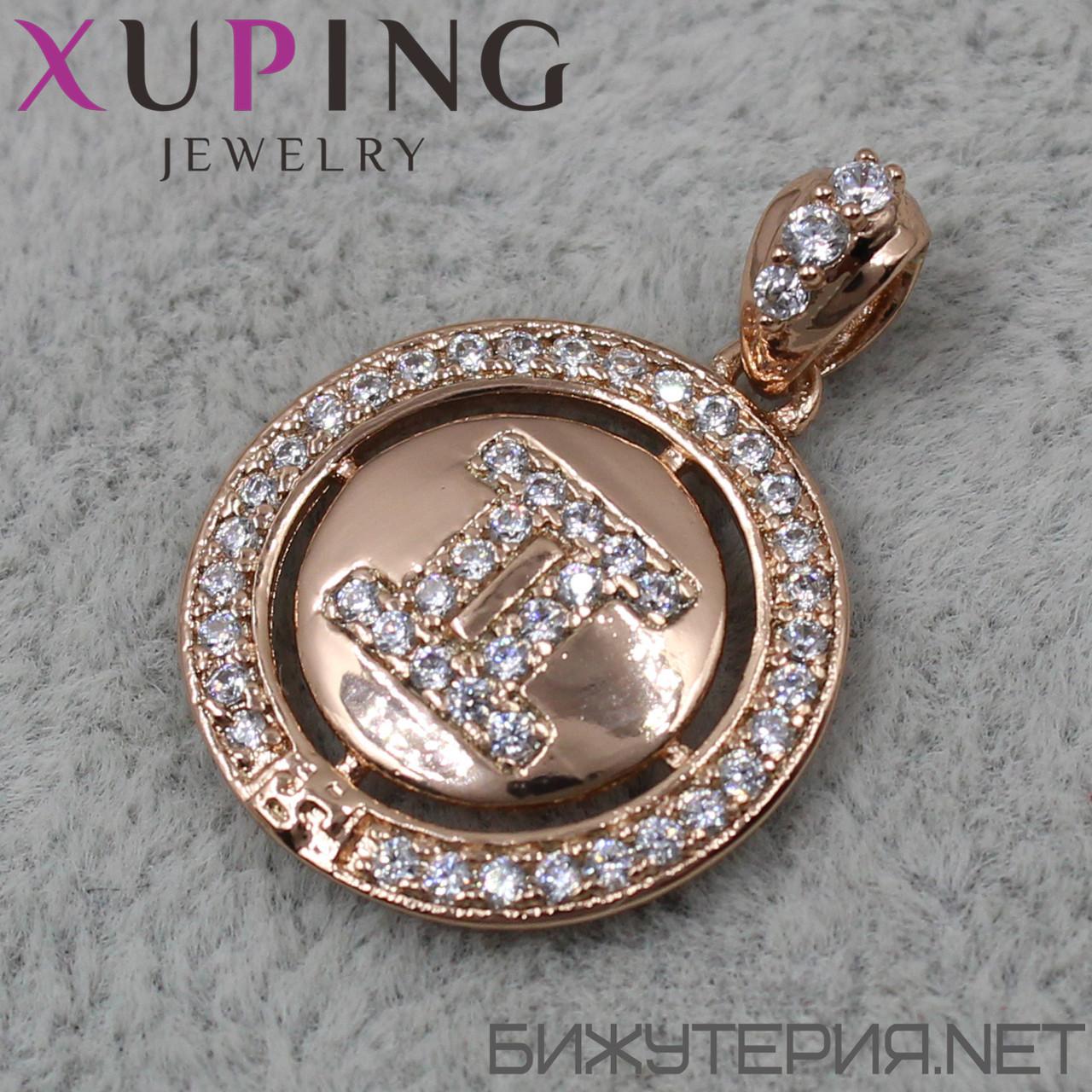 Знак Зодиака Близнецы Xuping медицинское золото 18K Gold - 1021993557