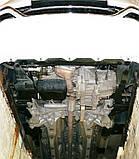 Защита картера двигателя и кпп Fiat Linea  2007-, фото 2