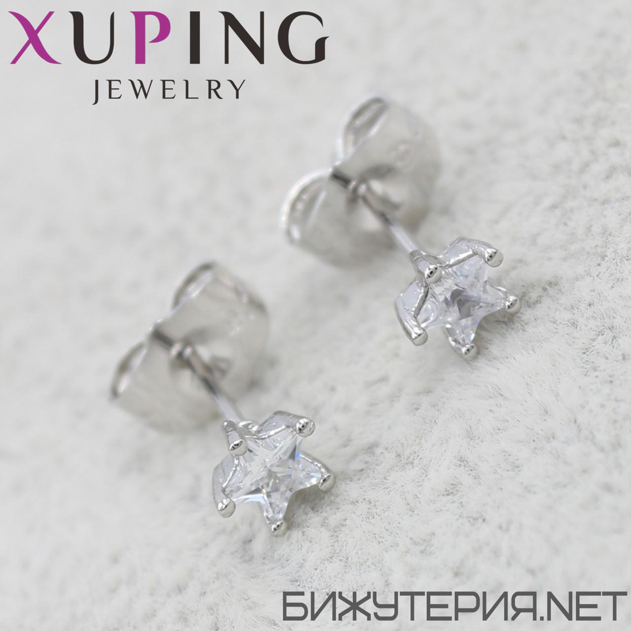 Серьги Xuping медицинское золото Silver - 1032942462
