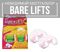 РАСПРОДАЖА!!! 3 пар - Bare lifts - Бюстгальтер-невидимка, фото 1