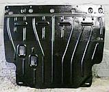 Защита картера двигателя и кпп Fiat Linea  2007-, фото 4