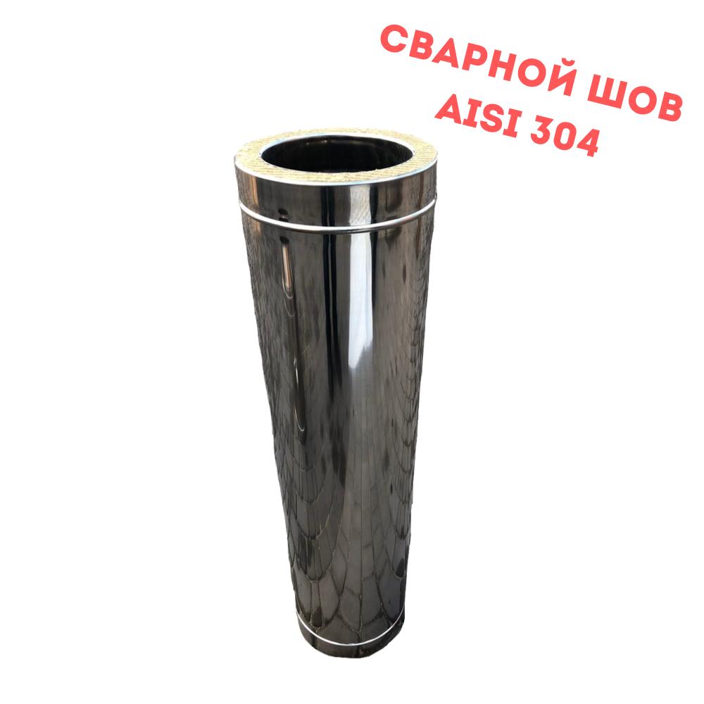 Труба дымоходная L 1000 мм нерж/нерж стенка 0,8 мм 120/180