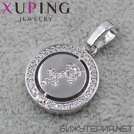 Знак Зодиака Стрелец Xuping медицинское золото Silver - 1021981533, фото 2