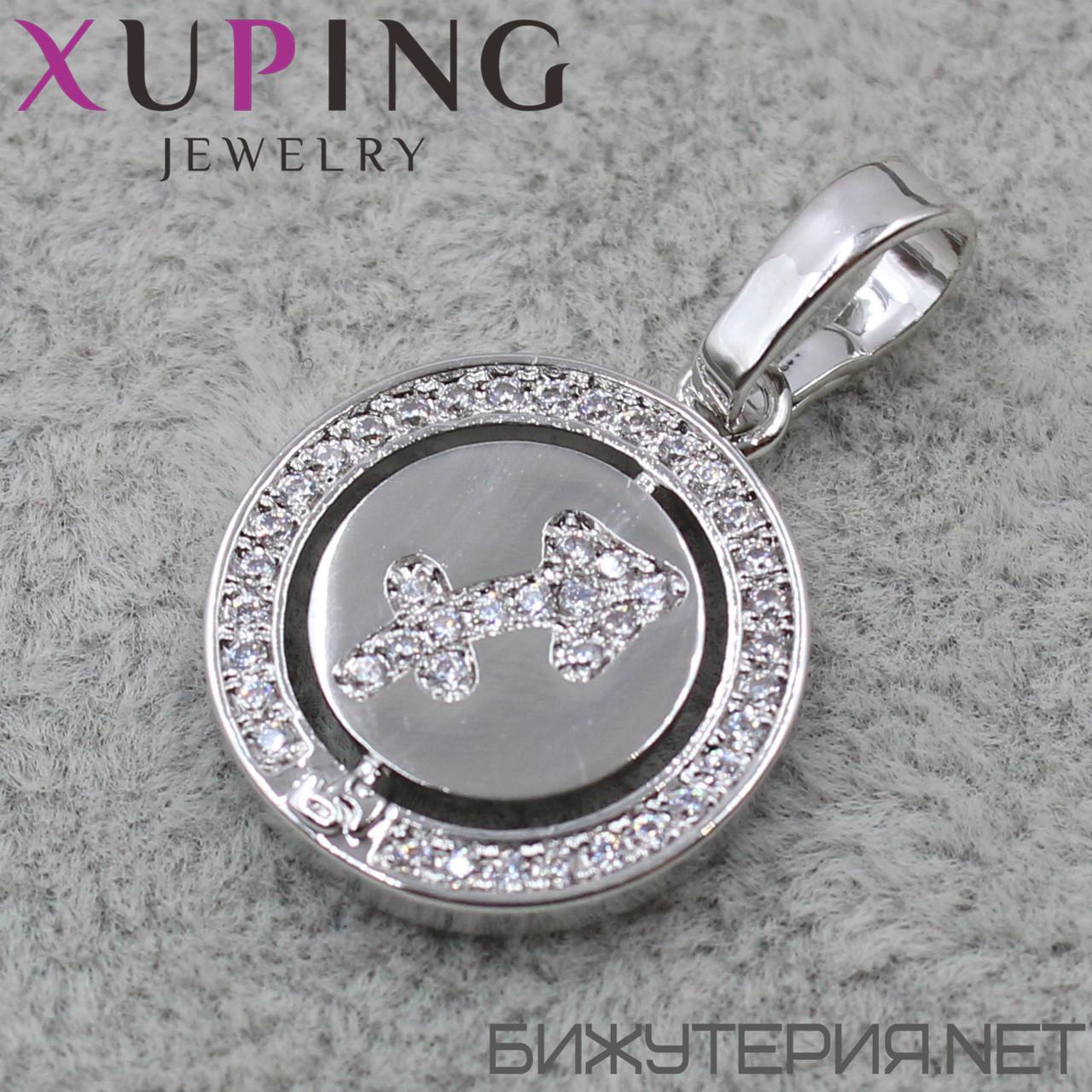 Знак Зодиака Стрелец Xuping медицинское золото Silver - 1021981533