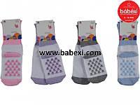 Носки с тормозами для новорожденных