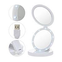 Зеркало для макияжа с подсветкой + ПОДАРОК D1001  (S01887)