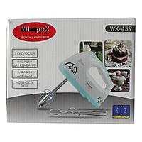 Ручной миксер Wimpex WX-439 + ПОДАРОК D1001  (S01920)