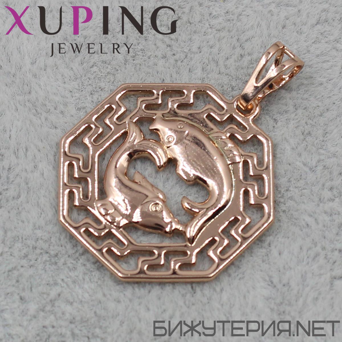 Знак Зодиака Рыбы Xuping медицинское золото 18K Gold - 1021931836